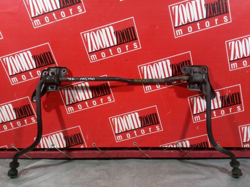 Стабилизатор поперечной устойчивости Mazda Demio DW3W B3 передний