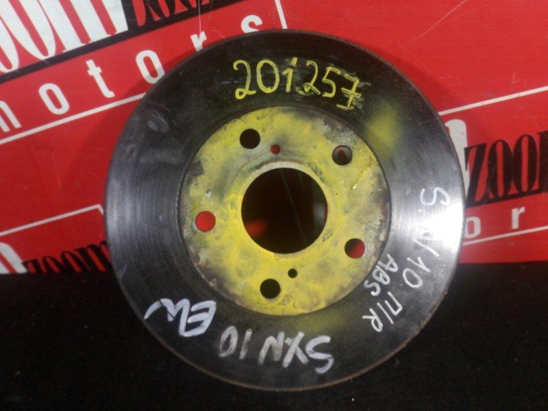 Диск тормозной Toyota Nadia SXN10 3S-FE передний