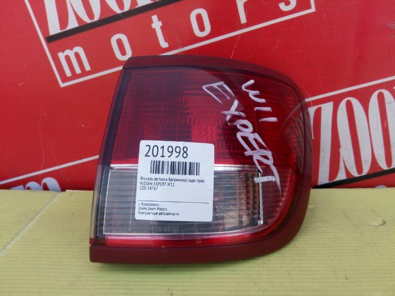 Фонарь (стоп-сигнал) Nissan Expert W11 задний правый 220-24767
