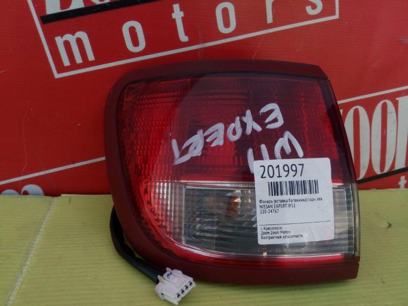 Фонарь (стоп-сигнал) Nissan Expert W11 задний левый 220-24767
