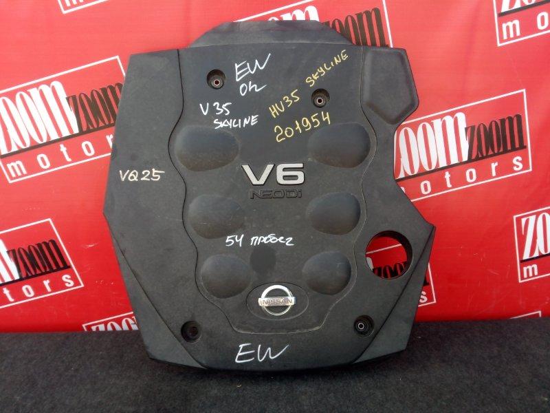 Крышка на двигатель декоративная Nissan Skyline HV35 VQ25DD