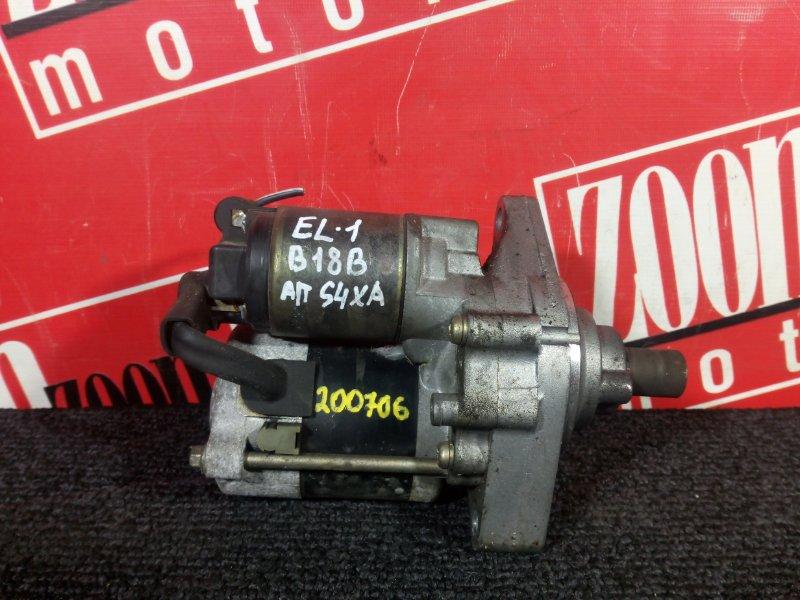 Стартер Honda Orthia EL1 B18B 1996