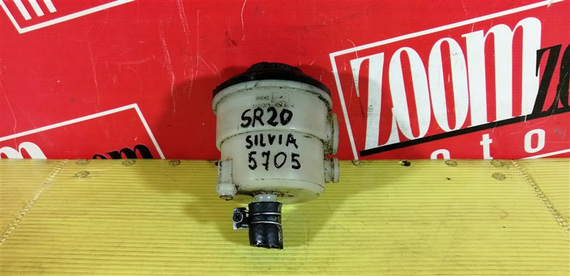 Бачок гидроусилителя Nissan Silvia S14 SR20DE 1993