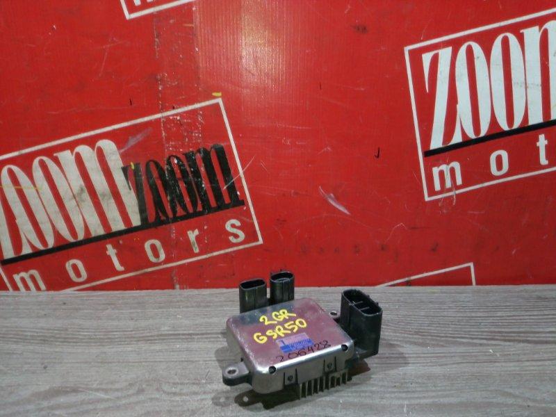 Блок управления вентилятором охлаждения Toyota Estima GSR50 2GR-FE 2006 89257-3310