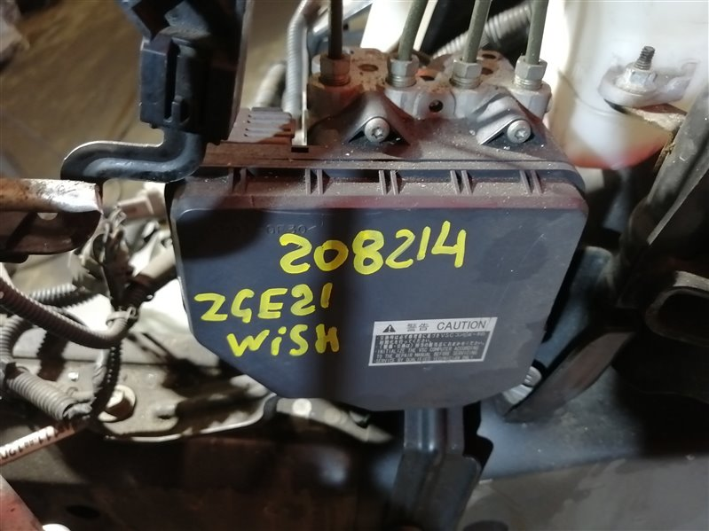 Блок abs (модулятор abs) Toyota Wish ZGE20 2ZR-FAE 2009 передний