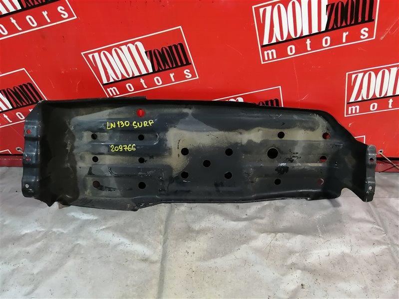 Защита топливного бака Toyota Hilux Surf LN130 2L-TE