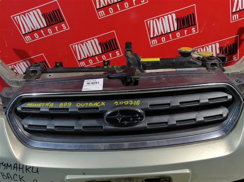 Решетка радиатора Subaru Legacy Outback BP9 EJ25 2003 передняя хром