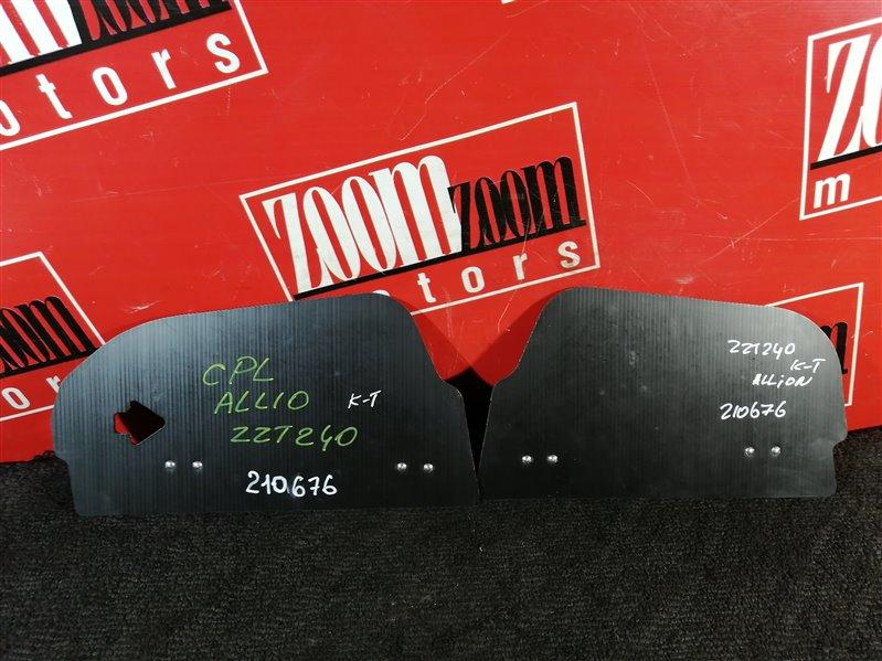Заглушка Toyota Allion ZZT240 1ZZ-FE 2001 задняя