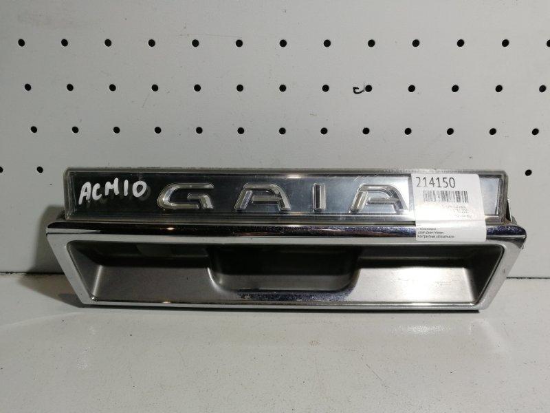Фонарь (вставка багажника) Toyota Gaia ACM10 1AZ-FSE 2001 задний