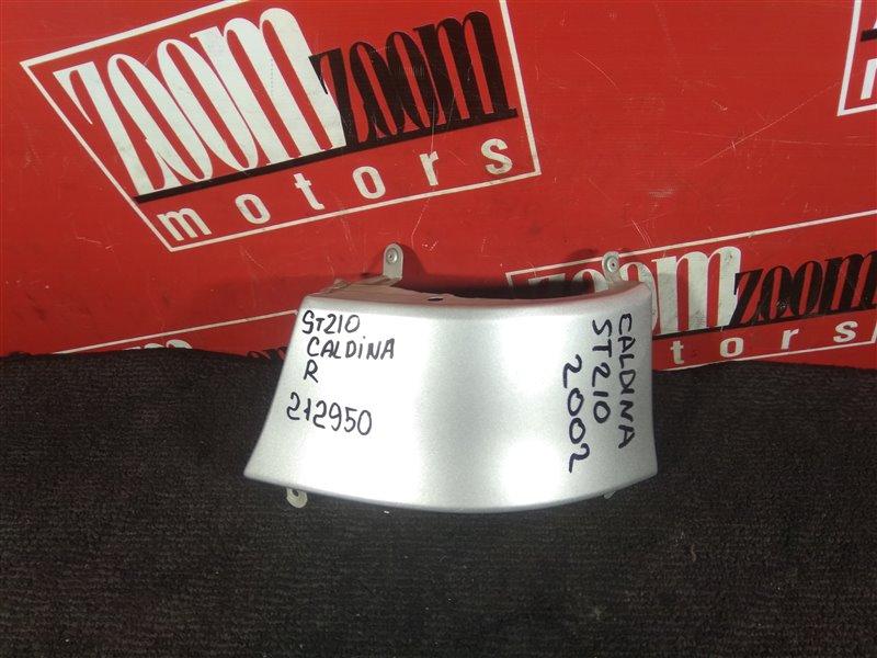 Планка под фонарь Toyota Caldina ST210 3S-FE 2002 задняя правая серебро