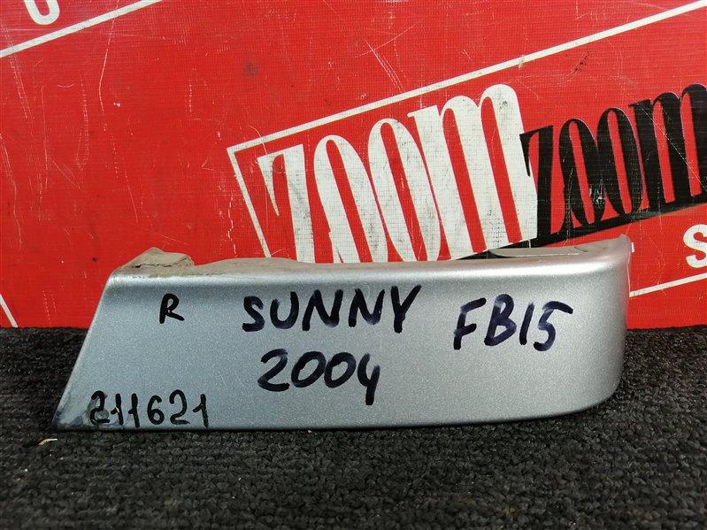 Планка под фонарь Nissan Sunny FB15 QG15DE 2003 задняя правая серебро