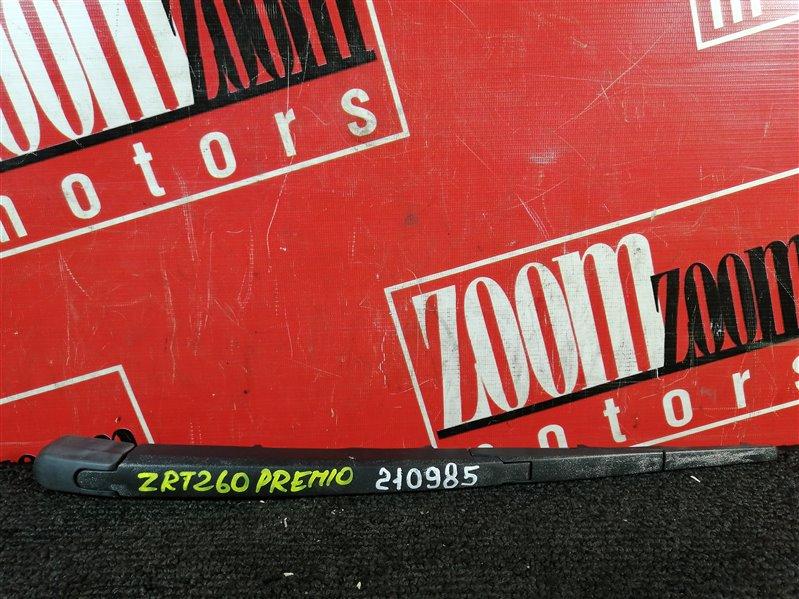 Щетка стеклоочистителя Toyota Premio ZRT261 3ZR-FAE 2008 задняя