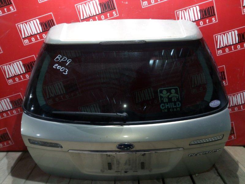 Дверь задняя багажника Subaru Legacy Outback BP9 EJ20 2003 задняя серебро