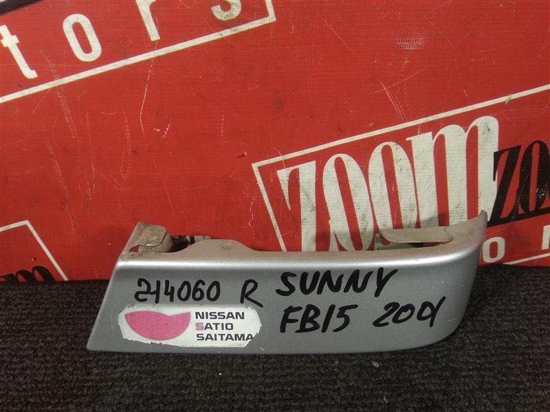 Планка под фонарь Nissan Sunny FB15 QG15DE 1999 задняя правая серебро