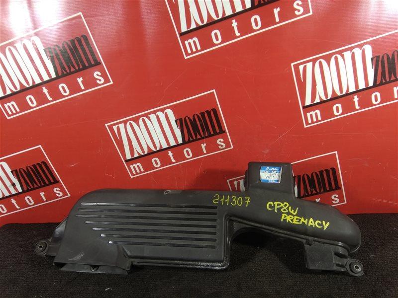 Воздухозаборник Mazda Premacy CP8W FP-DE 1998