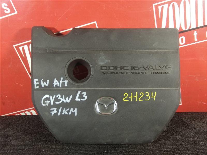 Крышка на двигатель декоративная Mazda Atenza GG3P L3-DE