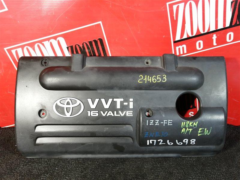 Крышка на двигатель декоративная Toyota Wish ZNE10 1ZZ-FE 2003 передняя