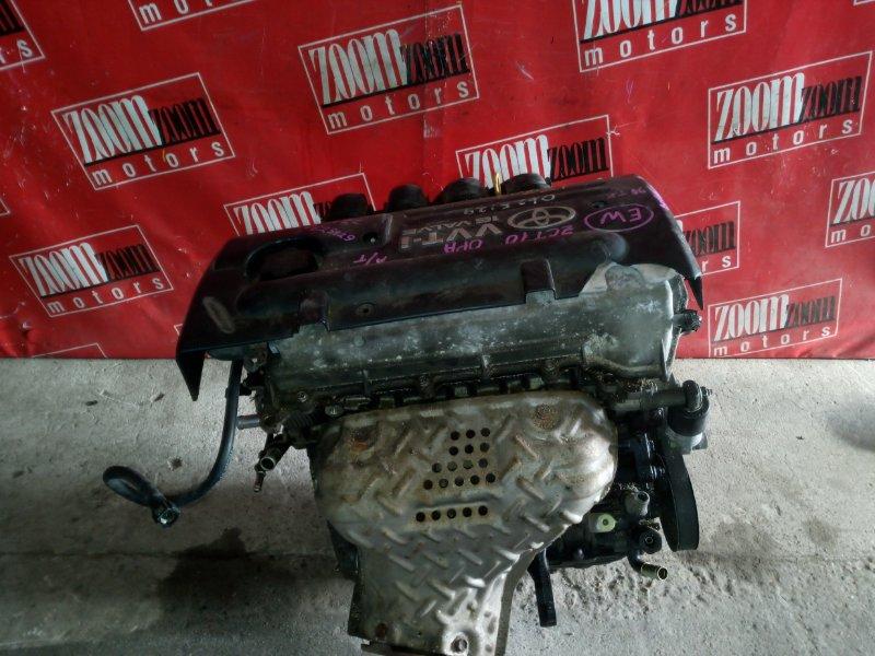 Двигатель Toyota Opa ZCT10 1ZZ-FE 2000 0625129