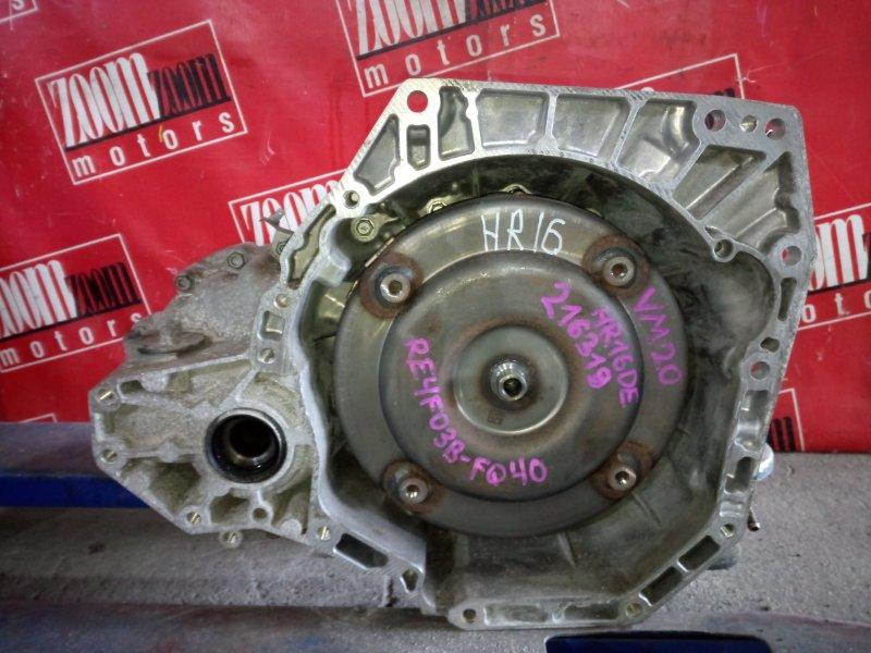 Акпп Nissan Nv200 VM20 HR16DE 2009 RE4F03B-FQ40