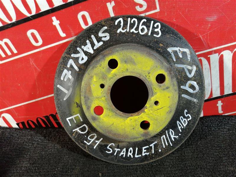 Диск тормозной Toyota Starlet EP91 4E-FE передний