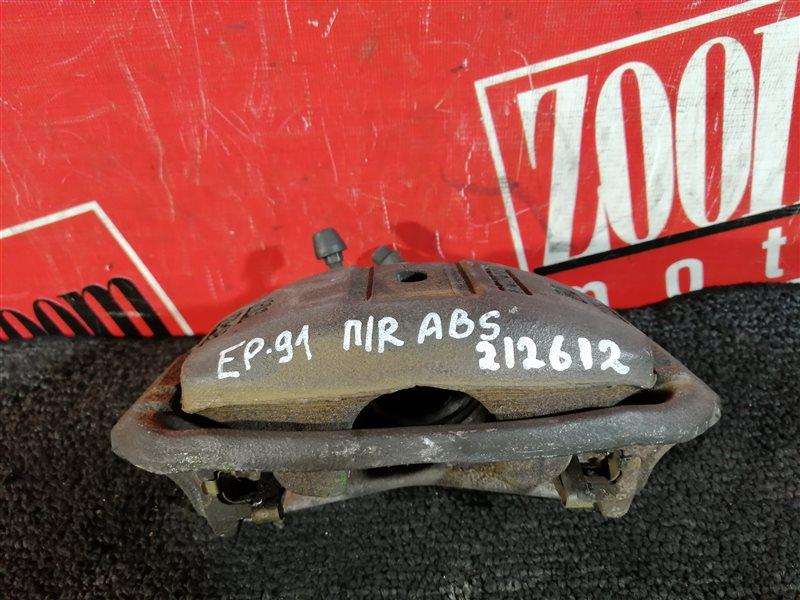 Суппорт Toyota Starlet EP91 4E-FE передний правый 51-18