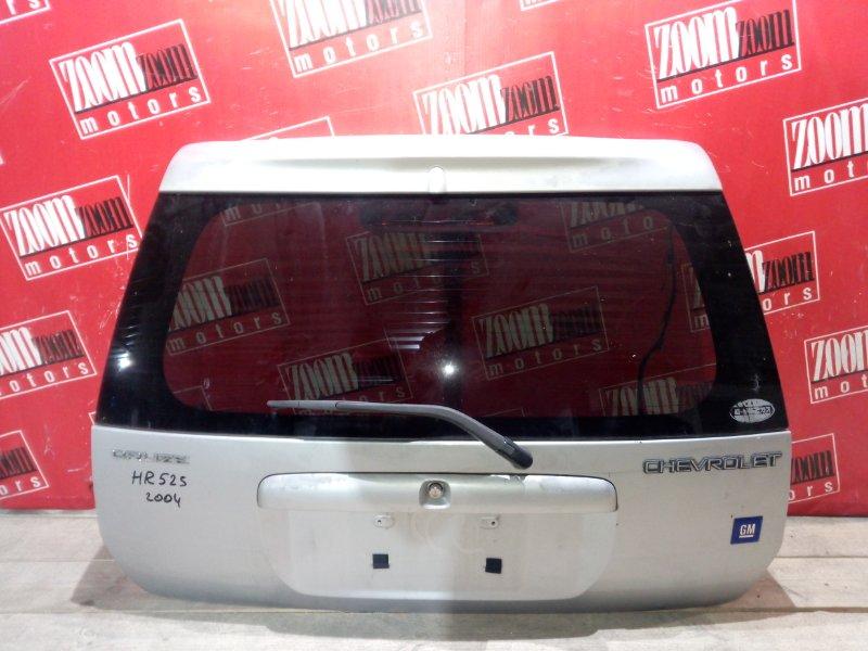 Дверь задняя багажника Suzuki Chevrolet Cruze HR52S M15A 2002 задняя серебро