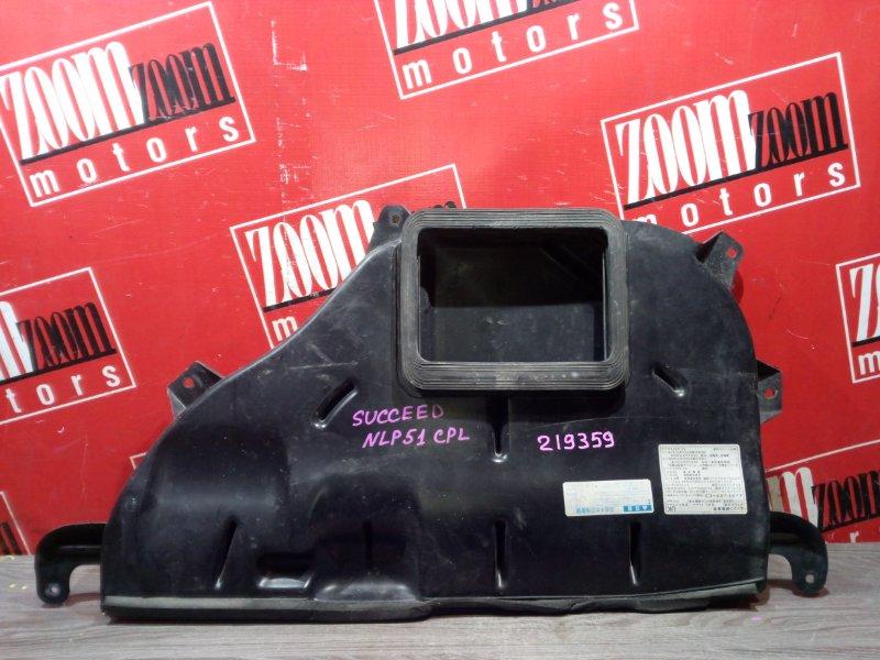 Воздухозаборник Toyota Succeed NLP51 1ND-TV 2002 передний
