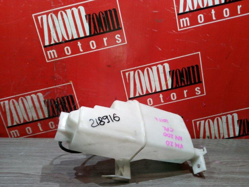 Бачок омывателя Nissan Nv200 VM20 HR16DE 2009