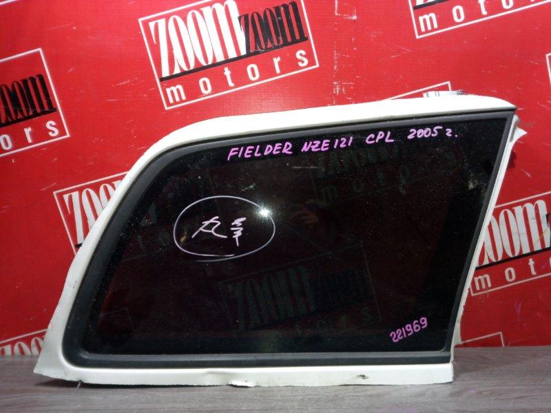 Стекло собачника Toyota Corolla Fielder NZE121 1NZ-FE 2004 заднее правое