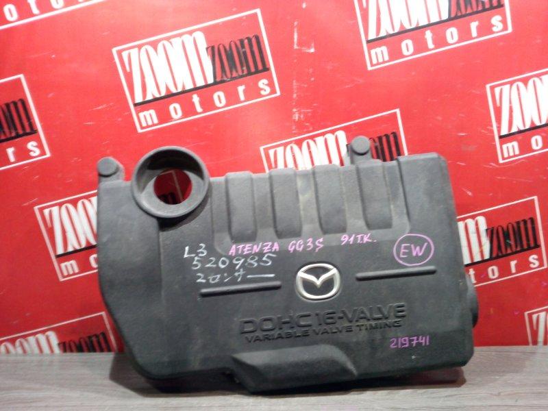 Крышка на двигатель декоративная Mazda Atenza GG3S L3-VE 2002