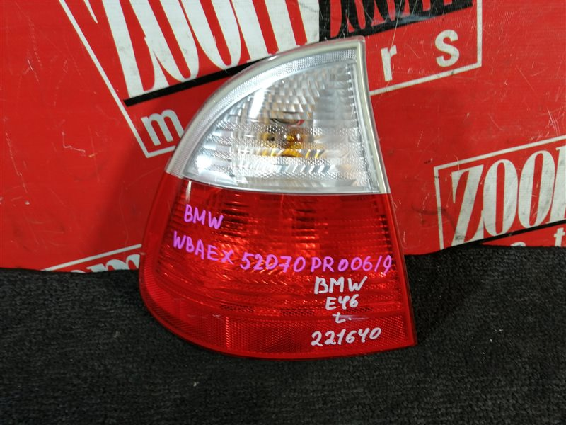 Фонарь (стоп-сигнал) Bmw 318 E46 N46 B20A 2001 задний левый