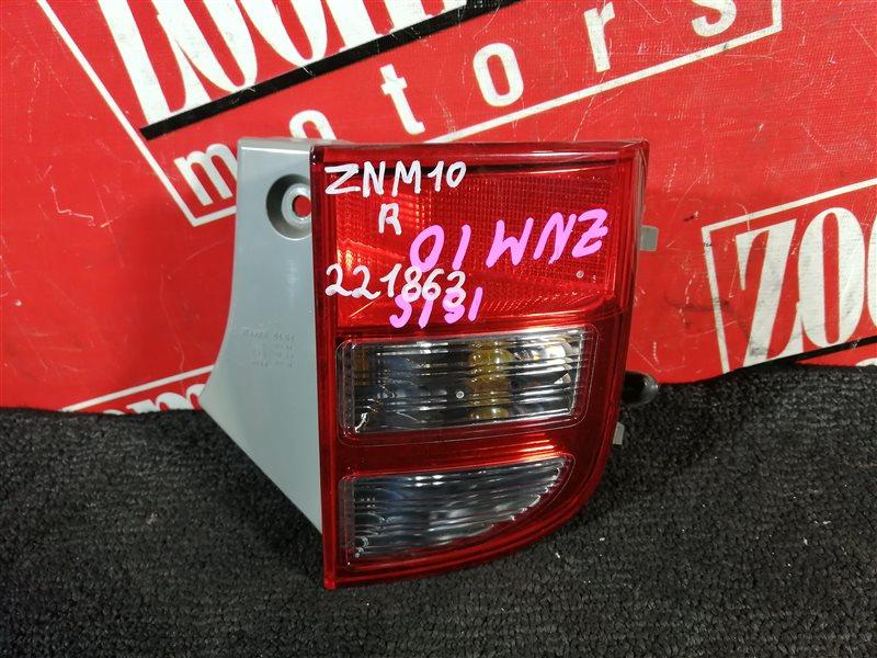 Фонарь (стоп-сигнал) Toyota Isis ZNM10 1ZZ-FE 2004 задний правый 44-64