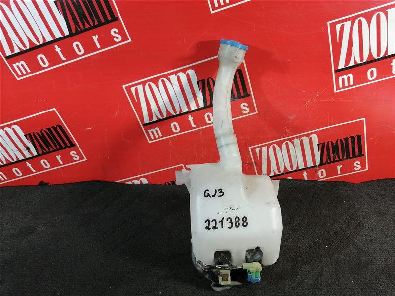 Бачок омывателя Honda Partner GJ3 L15A 2005