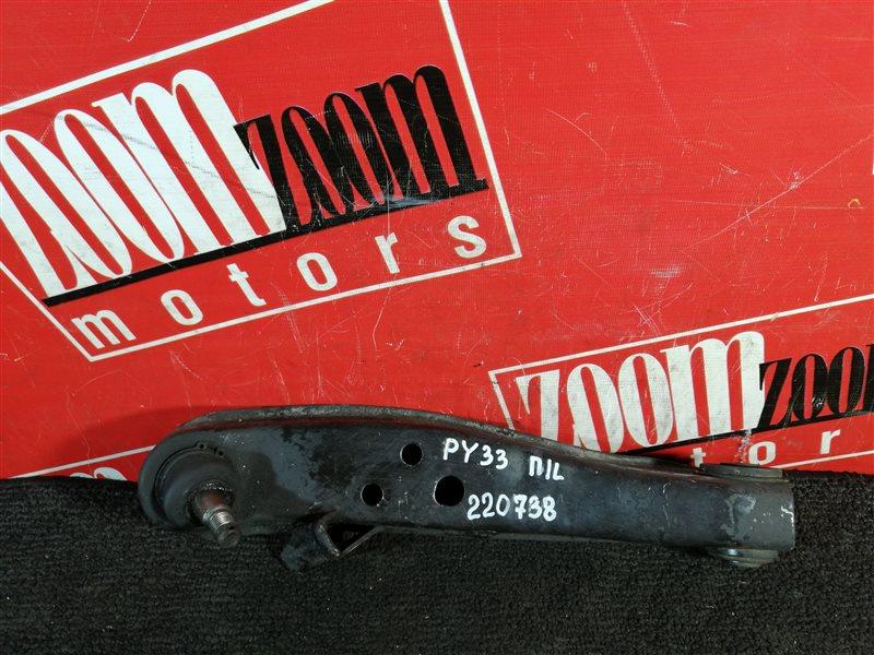 Рычаг подвески Nissan Gloria PY33 VG30E 1995 передний левый нижний