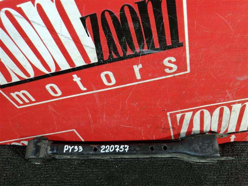 Рычаг подвески Nissan Gloria PY33 VG30E 1995 задний левый нижний