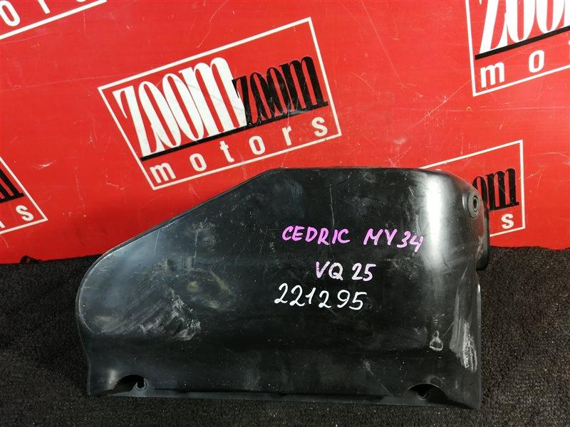 Воздухозаборник Nissan Cedric MY34 VQ25DE 1999