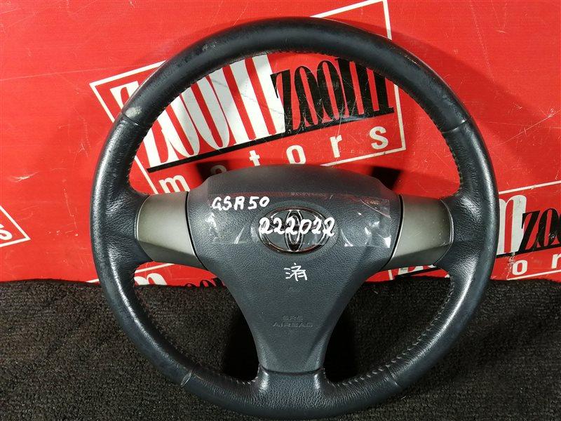 Руль Toyota Estima GSR50 2GR-FE 2006