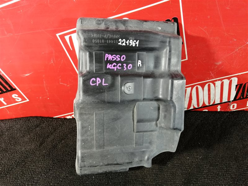 Пластиковые детали салона Toyota Passo KGC30 1KR-FE 2010 правое