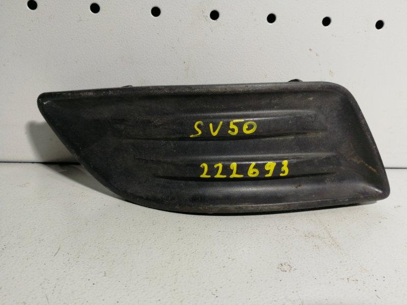 Заглушка бампера Toyota Vista SV50 3S-FSE 1998 передняя правая