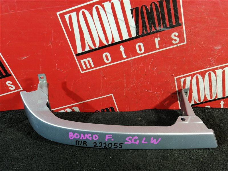 Планка под фару Mazda Bongo Friendee SGLW WL-T 2001 передняя правая серебро