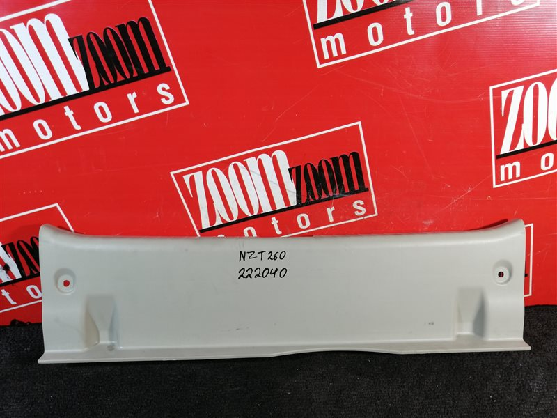 Накладка багажника Toyota Premio NZT260 1NZ-FE 2007 задняя бежевый