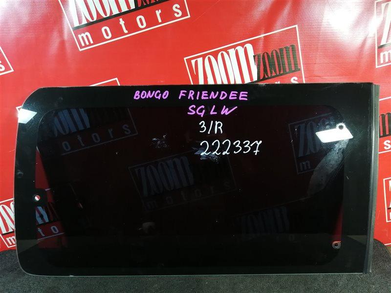 Стекло боковое Mazda Bongo Friendee SGLW WL-T 2001 заднее правое