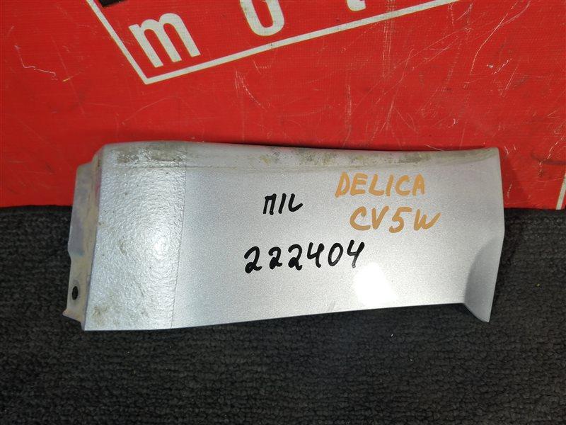 Планка под фонарь Mitsubishi Delica CV5W 4B12 2007 задняя левая серебро