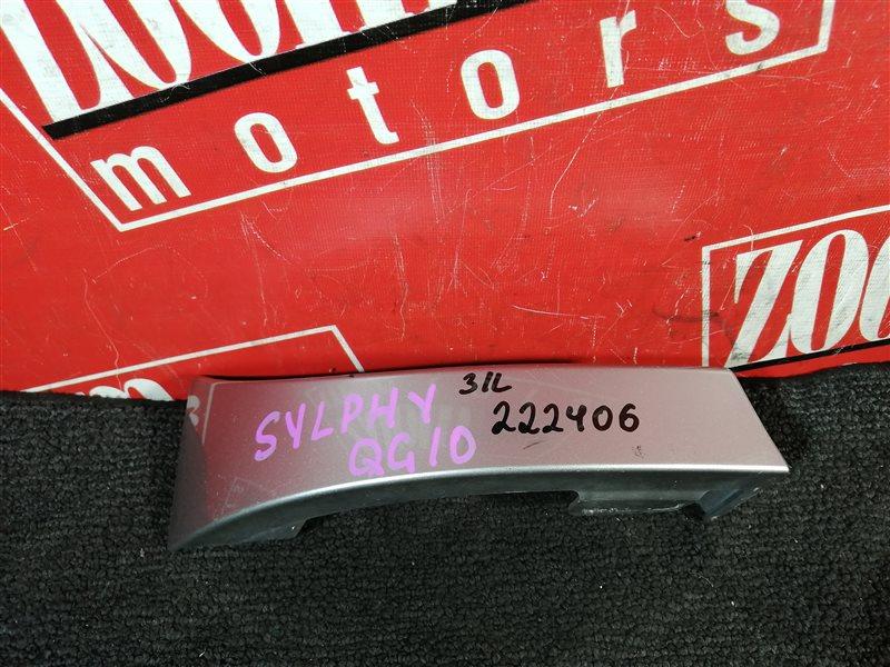 Планка под фонарь Nissan Bluebird Sylphy TG10 QG18DE 2000 задняя левая серебро