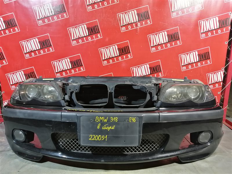 Nose cut Bmw 318 E46 2001 передний черный