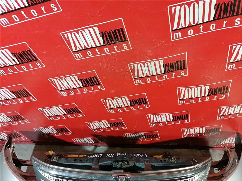 Рамка радиатора Toyota Isis ZNM10 1ZZ-FE 2004 серебро
