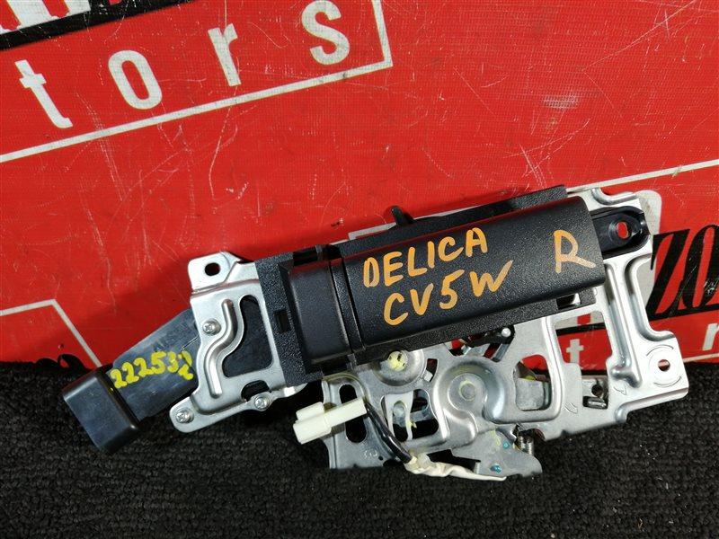 Ручка внутренняя Mitsubishi Delica CV5W 4B12 2007 задняя правая