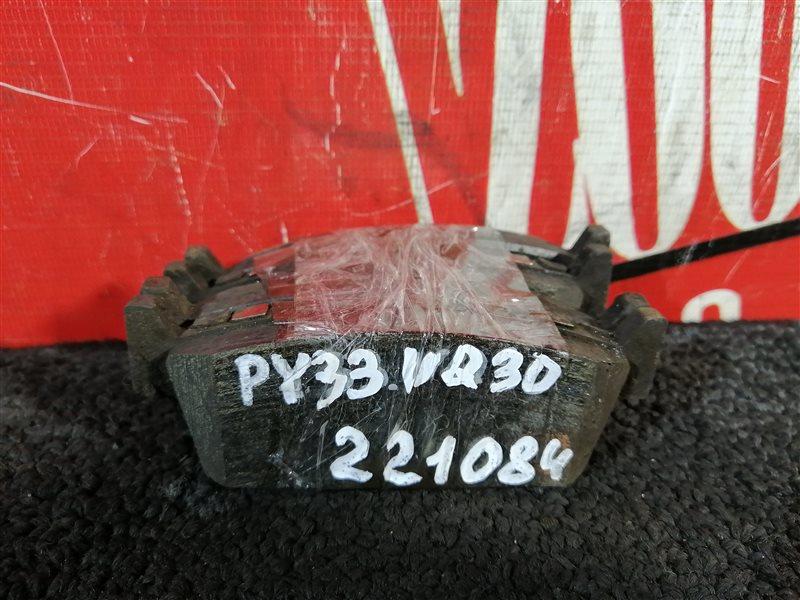 Колодки тормозные Nissan Gloria PY33 VG30E 1995 задние