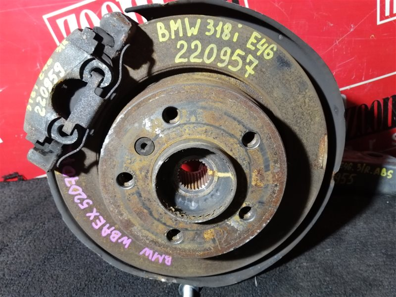 Диск тормозной Bmw 318 E46 N46 B20A 2001 задний