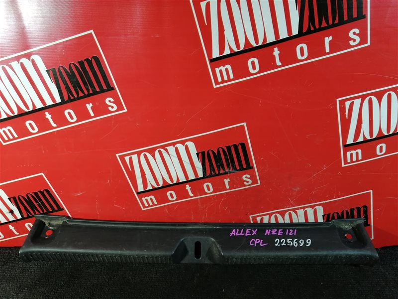 Накладка багажника Toyota Allex NZE121 1NZ-FE 2002